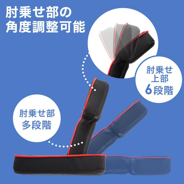 座椅子 ゲーミング座椅子 座いす 座イス メッシュ リクライニング チェア 肘置き 日本製 高耐久ギア(即納)|sanwadirect|06