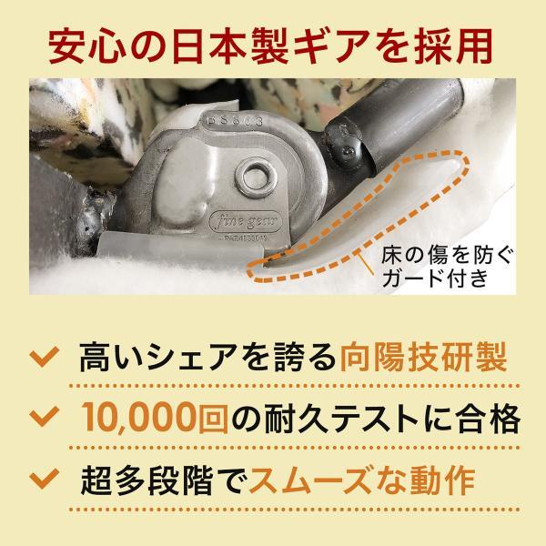 座椅子 ゲーミング座椅子 座いす 座イス メッシュ リクライニング チェア 肘置き 日本製 高耐久ギア(即納)|sanwadirect|07