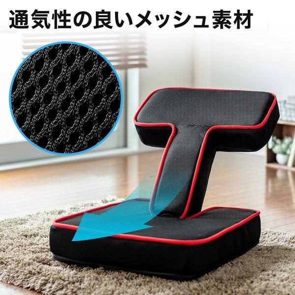 座椅子 ゲーミング座椅子 座いす 座イス メッシュ リクライニング チェア 肘置き 日本製 高耐久ギア(即納)|sanwadirect|09