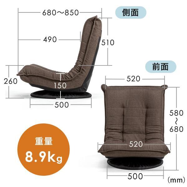 回転 座椅子 座イス 座いす 回転 360度回転 コンパクト 背もたれ 3段階 角度 リラックス(即納)|sanwadirect|02
