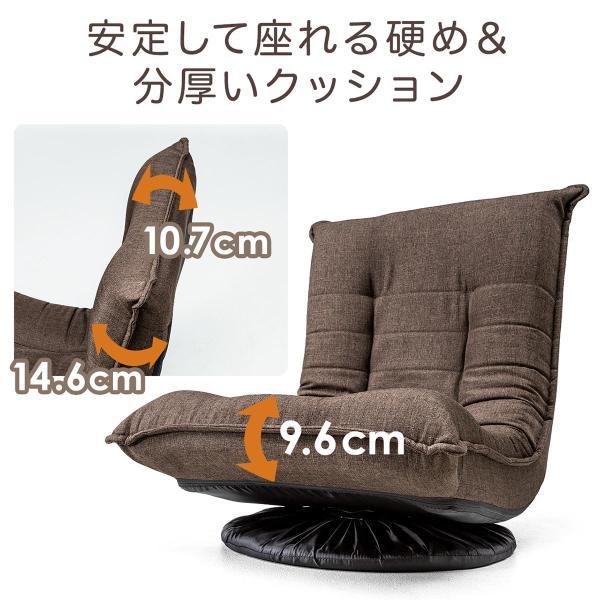 回転 座椅子 座イス 座いす 回転 360度回転 コンパクト 背もたれ 3段階 角度 リラックス(即納)|sanwadirect|11