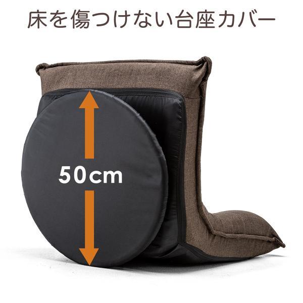 回転 座椅子 座イス 座いす 回転 360度回転 コンパクト 背もたれ 3段階 角度 リラックス(即納)|sanwadirect|12