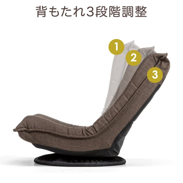 回転 座椅子 座イス 座いす 回転 360度回転 コンパクト 背もたれ 3段階 角度 リラックス(即納)|sanwadirect|13