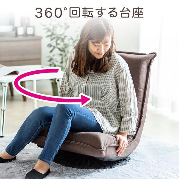 回転 座椅子 座イス 座いす 回転 360度回転 コンパクト 背もたれ 3段階 角度 リラックス(即納)|sanwadirect|04