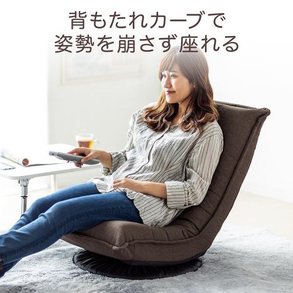 回転 座椅子 座イス 座いす 回転 360度回転 コンパクト 背もたれ 3段階 角度 リラックス(即納)|sanwadirect|05