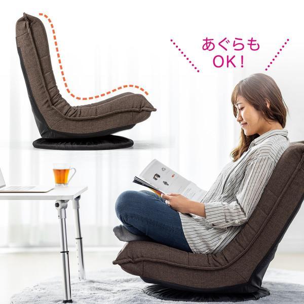 回転 座椅子 座イス 座いす 回転 360度回転 コンパクト 背もたれ 3段階 角度 リラックス(即納)|sanwadirect|07
