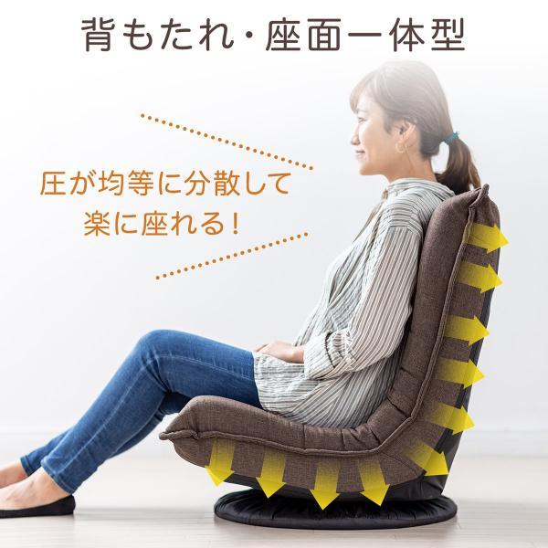 回転 座椅子 座イス 座いす 回転 360度回転 コンパクト 背もたれ 3段階 角度 リラックス(即納)|sanwadirect|08