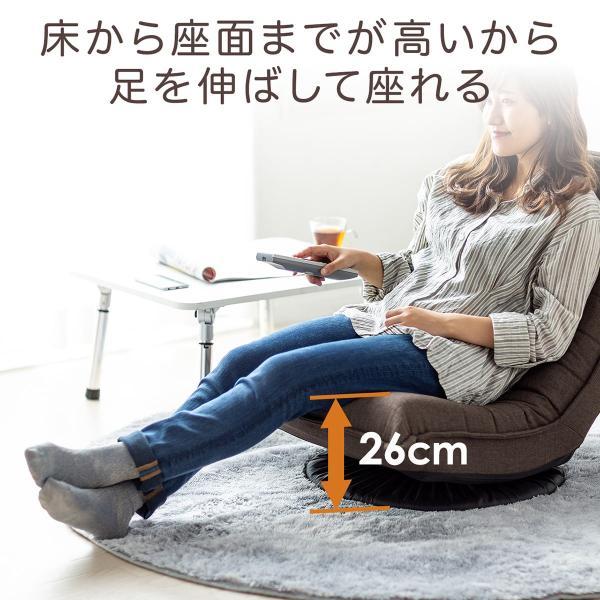回転 座椅子 座イス 座いす 回転 360度回転 コンパクト 背もたれ 3段階 角度 リラックス(即納)|sanwadirect|09