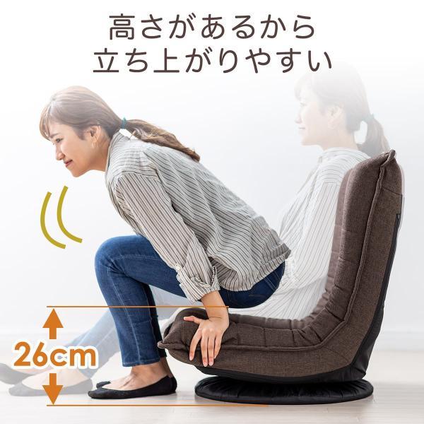 回転 座椅子 座イス 座いす 回転 360度回転 コンパクト 背もたれ 3段階 角度 リラックス(即納)|sanwadirect|10