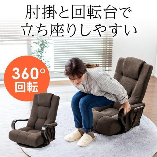 回転座椅子 360度回転 木製肘掛け 小物収納ポケット付き ハイバック仕様 ブラウン 完成品 sanwadirect