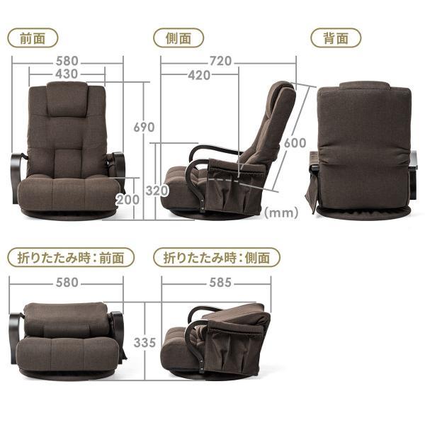 回転座椅子 360度回転 木製肘掛け 小物収納ポケット付き ハイバック仕様 ブラウン 完成品 sanwadirect 02
