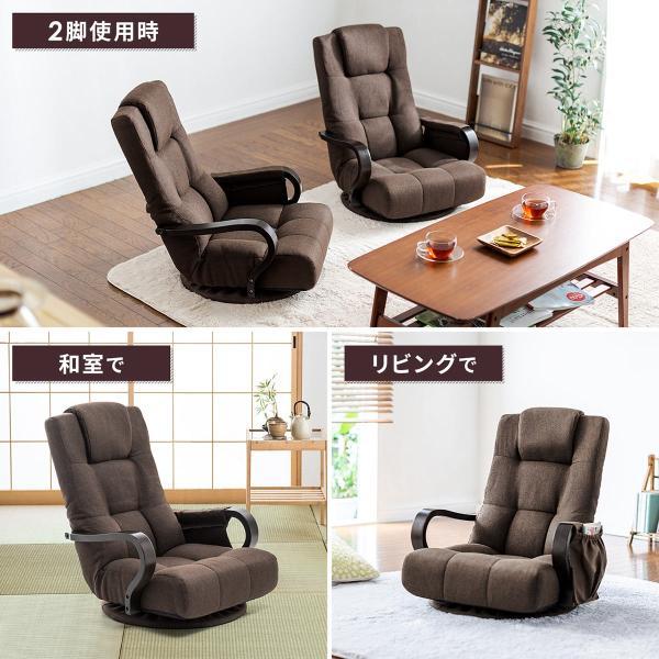 回転座椅子 360度回転 木製肘掛け 小物収納ポケット付き ハイバック仕様 ブラウン 完成品 sanwadirect 11