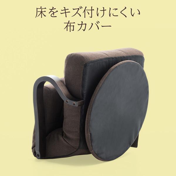 回転座椅子 360度回転 木製肘掛け 小物収納ポケット付き ハイバック仕様 ブラウン 完成品 sanwadirect 12