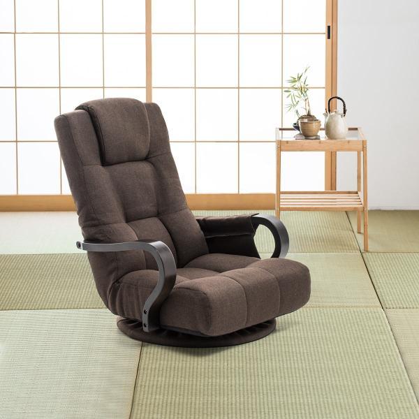 回転座椅子 360度回転 木製肘掛け 小物収納ポケット付き ハイバック仕様 ブラウン 完成品 sanwadirect 16