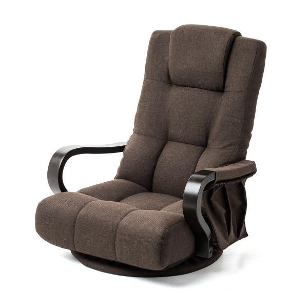 回転座椅子 360度回転 木製肘掛け 小物収納ポケット付き ハイバック仕様 ブラウン 完成品 sanwadirect 20