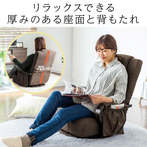 回転座椅子 360度回転 木製肘掛け 小物収納ポケット付き ハイバック仕様 ブラウン 完成品 sanwadirect 03