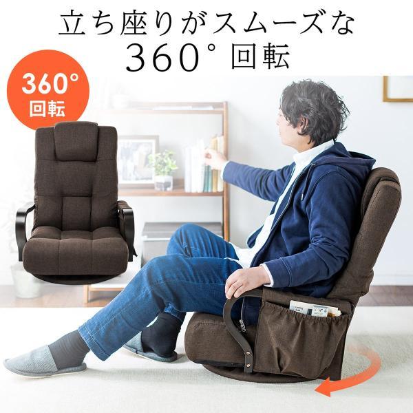 回転座椅子 360度回転 木製肘掛け 小物収納ポケット付き ハイバック仕様 ブラウン 完成品 sanwadirect 05