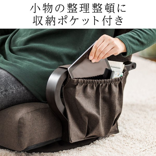 回転座椅子 360度回転 木製肘掛け 小物収納ポケット付き ハイバック仕様 ブラウン 完成品 sanwadirect 07
