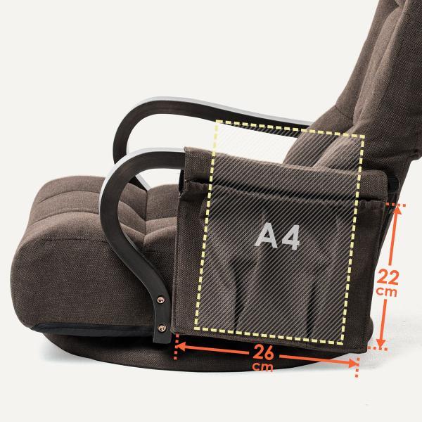 回転座椅子 360度回転 木製肘掛け 小物収納ポケット付き ハイバック仕様 ブラウン 完成品 sanwadirect 08