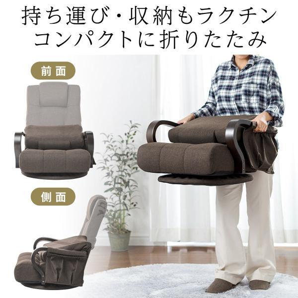 回転座椅子 360度回転 木製肘掛け 小物収納ポケット付き ハイバック仕様 ブラウン 完成品 sanwadirect 09