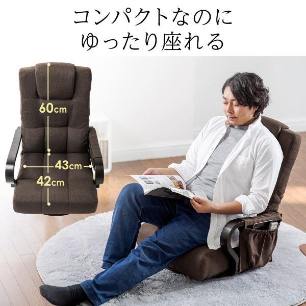 回転座椅子 360度回転 木製肘掛け 小物収納ポケット付き ハイバック仕様 ブラウン 完成品 sanwadirect 10