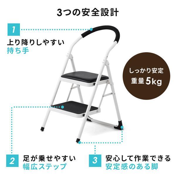 脚立 踏み台 2段 折りたたみ おしゃれ ステップ 折り畳み 耐荷重100kg(即納) sanwadirect 06
