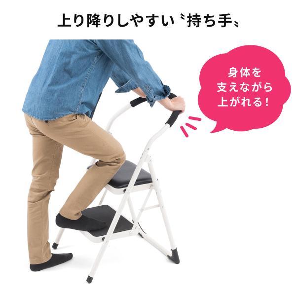 脚立 踏み台 2段 折りたたみ おしゃれ ステップ 折り畳み 耐荷重100kg(即納) sanwadirect 07