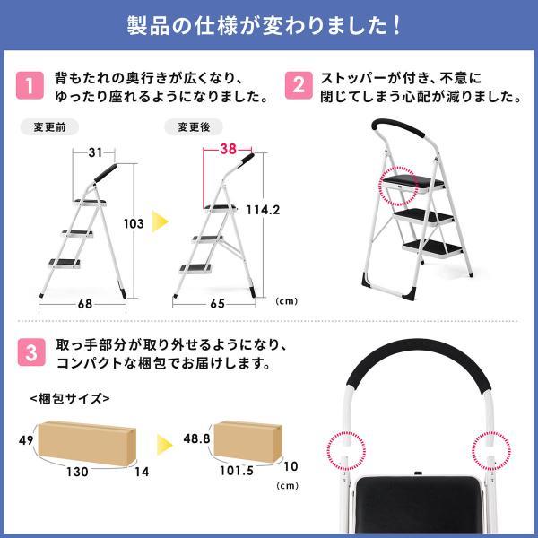 踏み台 折りたたみ 脚立 3段 椅子 おしゃれ 折り畳み 耐荷重100kg|sanwadirect|02