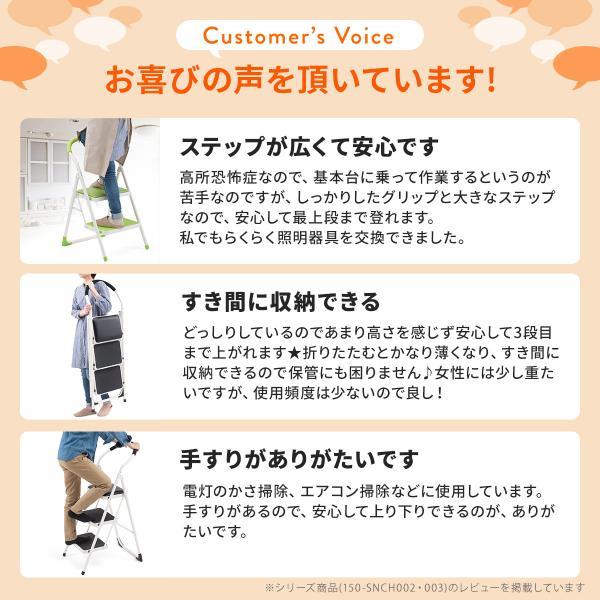踏み台 折りたたみ 脚立 3段 椅子 おしゃれ 折り畳み 耐荷重100kg|sanwadirect|08