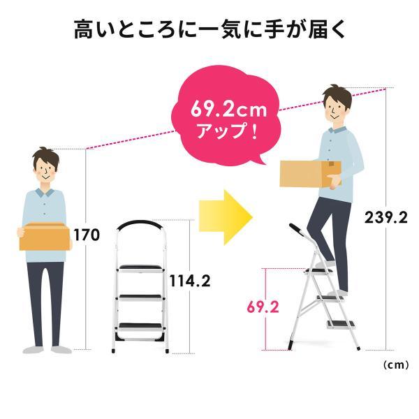 踏み台 折りたたみ 脚立 3段 椅子 おしゃれ 折り畳み 耐荷重100kg|sanwadirect|03