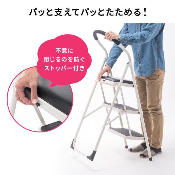 踏み台 折りたたみ 脚立 3段 椅子 おしゃれ 折り畳み 耐荷重100kg|sanwadirect|05