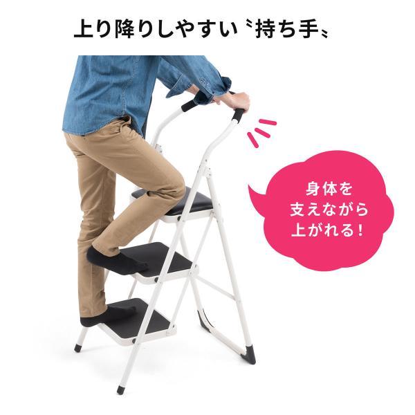 踏み台 折りたたみ 脚立 3段 椅子 おしゃれ 折り畳み 耐荷重100kg|sanwadirect|07