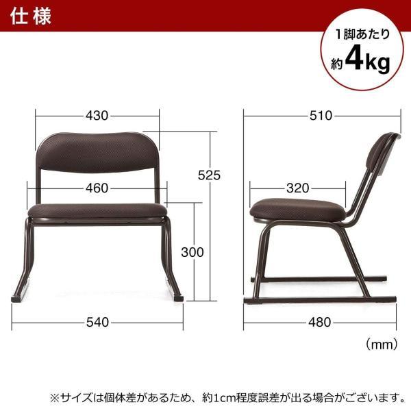 高座椅子 座敷椅子 立ち上げりが楽 膝 法事 イス 座いす sanwadirect 07