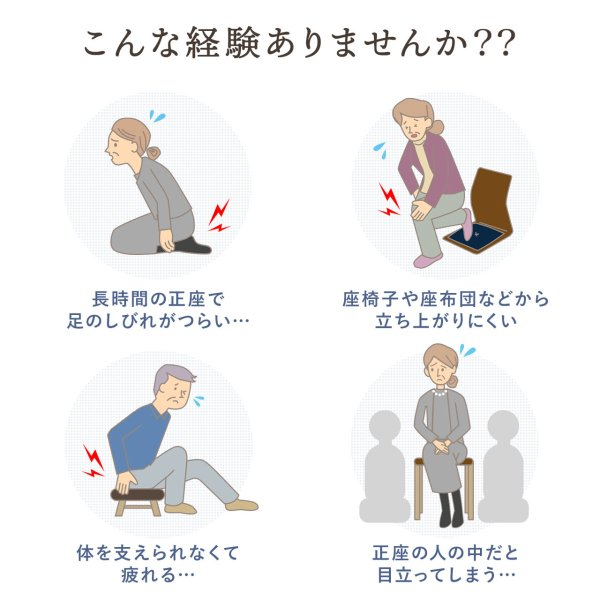 高座椅子 スタッキング 法事 集会 座敷 4脚 イス いす 低いチェア|sanwadirect|03