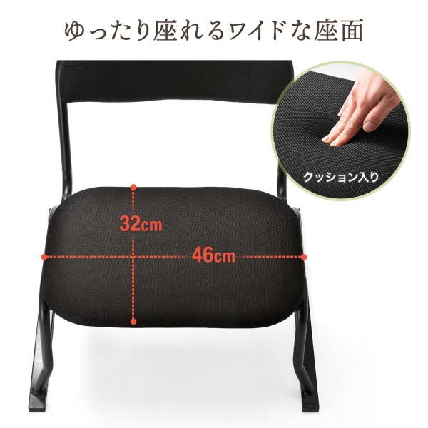 高座椅子 スタッキング 法事 集会 座敷 4脚 イス いす 低いチェア|sanwadirect|05