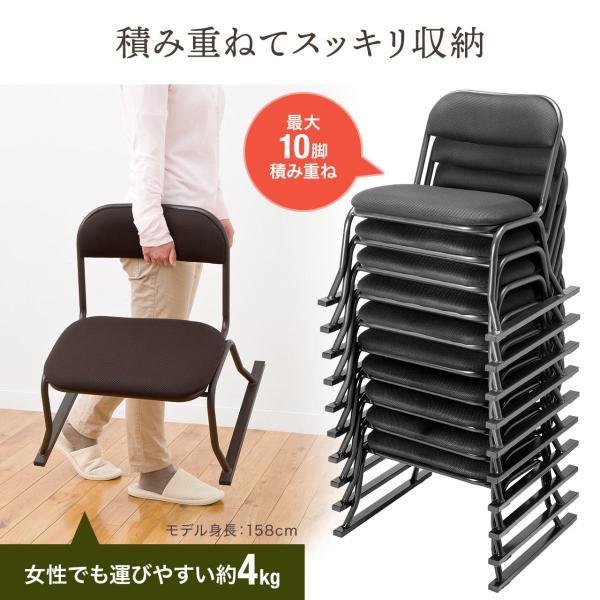 高座椅子 スタッキング 法事 集会 座敷 4脚 イス いす 低いチェア sanwadirect 07