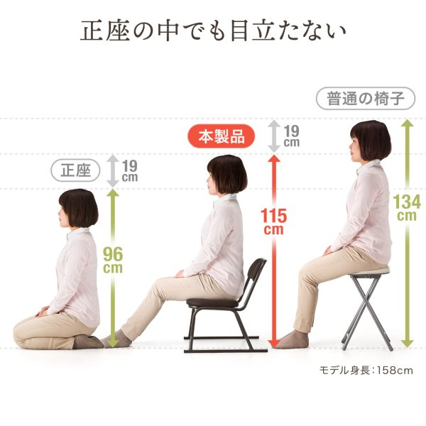 高座椅子 スタッキング 法事 集会 座敷 4脚 イス いす 低いチェア sanwadirect 09