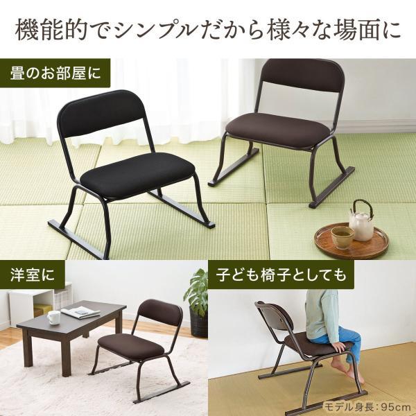 高座椅子 スタッキング 法事 集会 座敷 4脚 イス いす 低いチェア sanwadirect 10