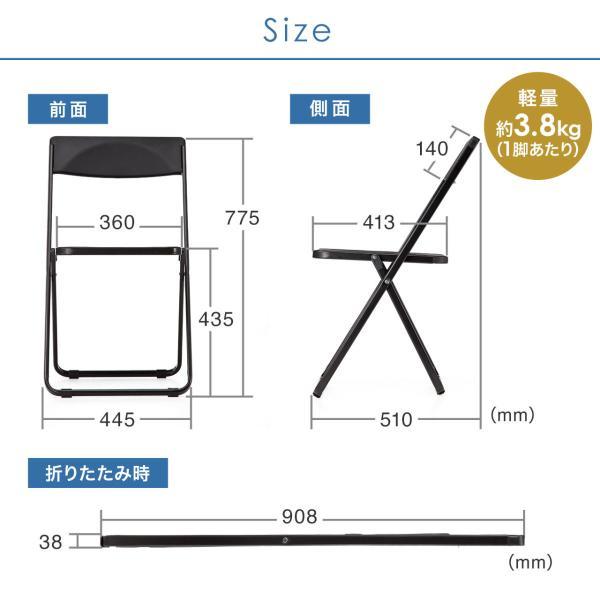 折りたたみ椅子 おしゃれ フォールディングチェア スタッキング可能 SLIM 1脚|sanwadirect|12