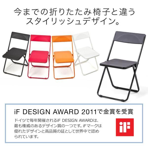 折りたたみ椅子 おしゃれ フォールディングチェア スタッキング可能 SLIM 1脚|sanwadirect|05