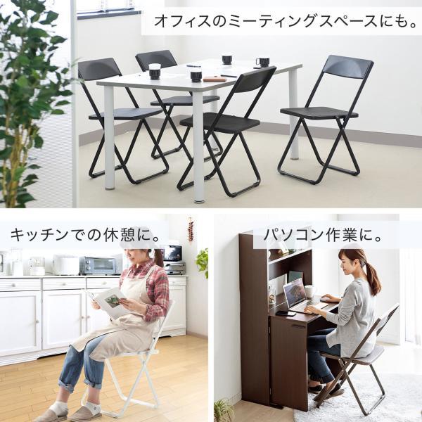 折りたたみ椅子 おしゃれ フォールディングチェア スタッキング可能 SLIM 1脚|sanwadirect|07