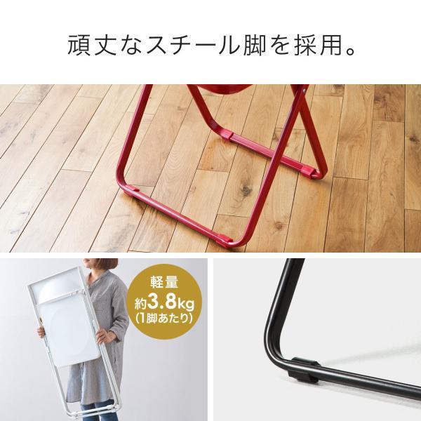 折りたたみ椅子 おしゃれ フォールディングチェア スタッキング可能 SLIM 1脚|sanwadirect|09