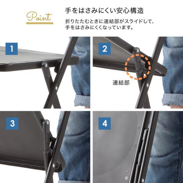 折りたたみ椅子 おしゃれ フォールディングチェア スタッキング可能 SLIM 1脚|sanwadirect|10