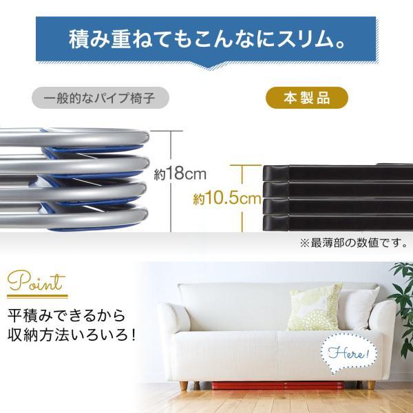 折りたたみ椅子 4脚セット チェア(即納)|sanwadirect|04