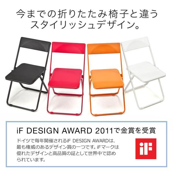 折りたたみ椅子 4脚セット チェア(即納)|sanwadirect|05