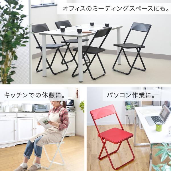 折りたたみ椅子 4脚セット チェア(即納)|sanwadirect|07