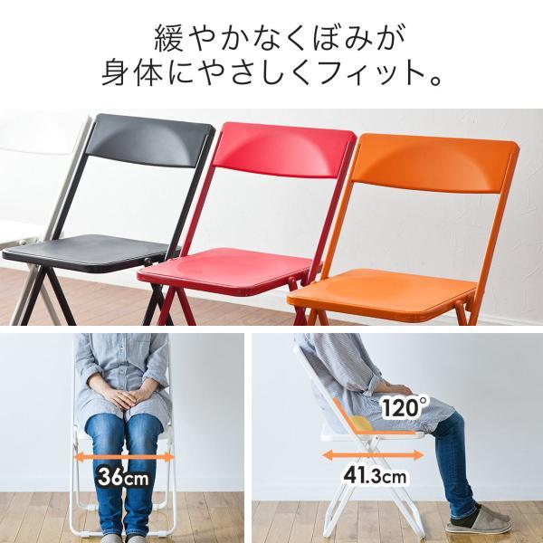 折りたたみ椅子 4脚セット チェア(即納)|sanwadirect|08