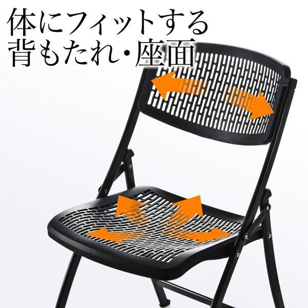折りたたみ椅子 軽量 PP製 メッシュ加工 2脚セット|sanwadirect|03