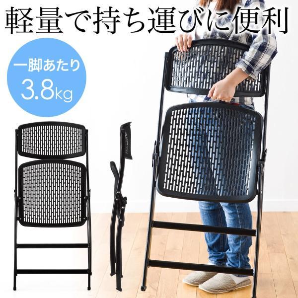 折りたたみ椅子 軽量 PP製 メッシュ加工 2脚セット|sanwadirect|04