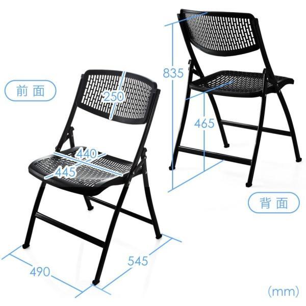 折りたたみ椅子 軽量 PP製 メッシュ加工 2脚セット|sanwadirect|06
